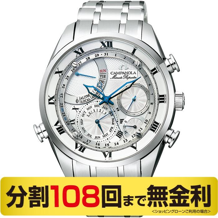 【2000円OFFクーポン&ポイント大幅UP 16日1:59まで】【高級ボックス進呈】シチズン カンパノラ AH7060-53A ミニッツリピーター メンズ腕時計 (108回)
