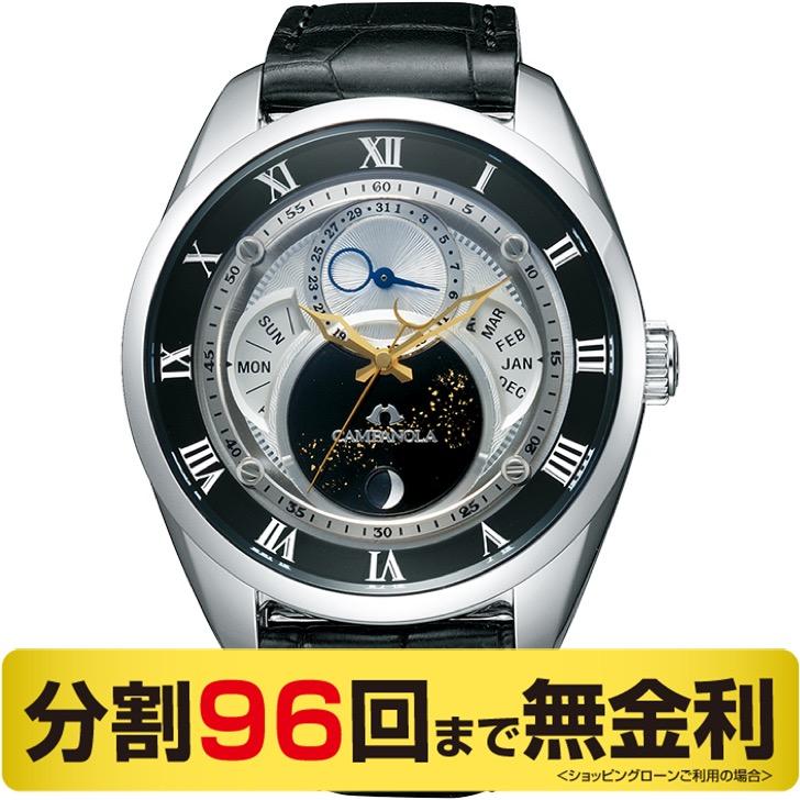 【2000円OFFクーポン&ポイント大幅UP 16日1:59まで】【高級ボックス進呈】シチズン カンパノラ BU0020-03A フレキシブルソーラー メンズ腕時計 (96回)