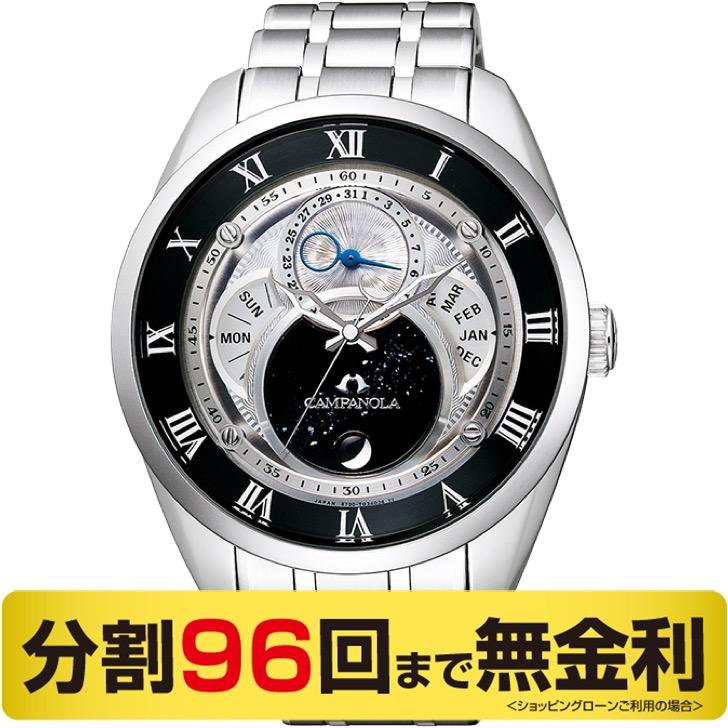 【2000円OFFクーポン&ポイント大幅UP 16日1:59まで】【高級ボックス進呈】シチズン カンパノラ BU0020-62A フレキシブルソーラー メンズ腕時計 (96回)