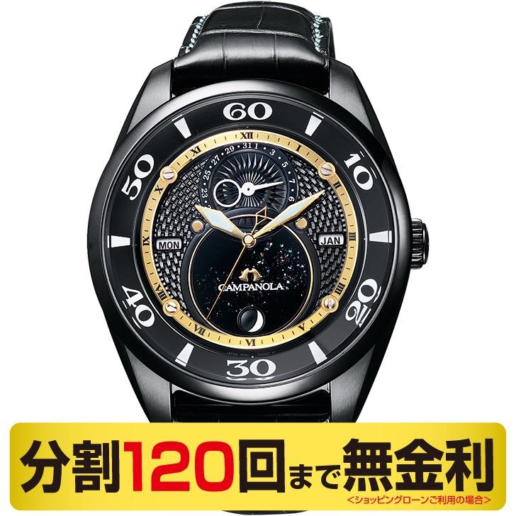 【2000円OFFクーポン&ポイント大幅UP 16日1:59まで】【高級ボックス進呈】シチズン カンパノラ 限定モデル 塵地螺鈿 ちりじらでん BU0024-02E フレキシブルソーラー メンズ腕時計(120回)