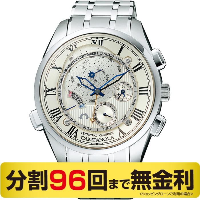 【2000円OFFクーポン&ポイント大幅UP 16日1:59まで】【高級ボックス進呈】シチズン カンパノラ CTR57-0981 パーペチュアルカレンダー メンズ腕時計 (96回)