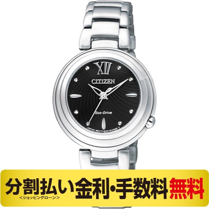 【2000円OFFクーポン&ポイント大幅UP 16日1:59まで】シチズン エル EM0338-88E レディース 腕時計 (分割)