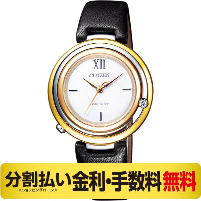 【2000円OFFクーポン&ポイント大幅UP 16日1:59まで】シチズン エル EM0656-23A レディース ダイヤ 腕時計 (分割)