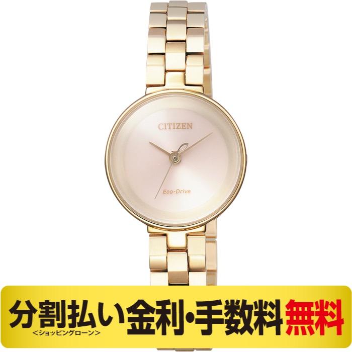 「3日は店内ポイント最大35倍」シチズン エル EW5506-51W レディース 腕時計 (分割払い無金利)