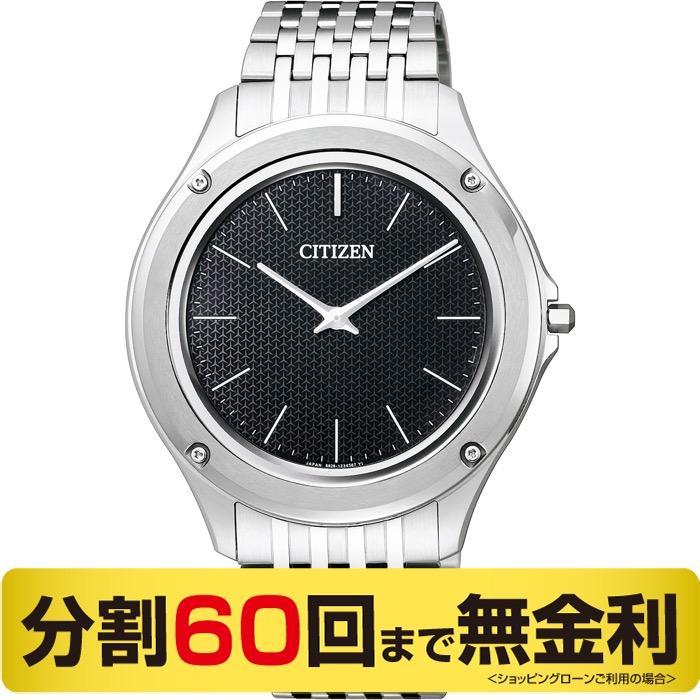 「3日は店内ポイント最大35倍」シチズン エコドライブ ワン AR5000-50E ソーラー 光発電 腕時計 (60回無金利)