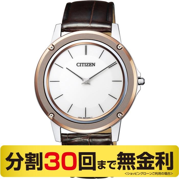 「3日は店内ポイント最大35倍」シチズン エコドライブ ワン AR5026-05A ソーラー 光発電 腕時計 (30回無金利)