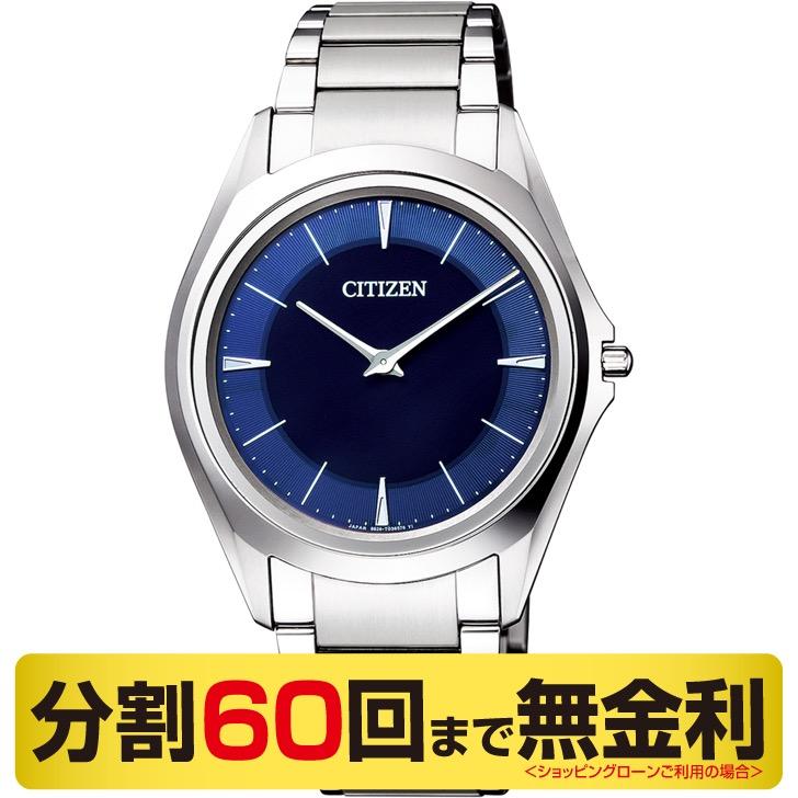 【2000円OFFクーポン&ポイント大幅UP 16日1:59まで】【高級ボックス進呈】シチズン エコドライブワン AR5030-59L チタン 店舗限定モデル メンズ腕時計 (60回)