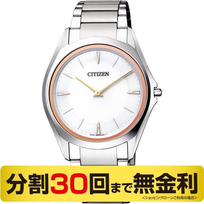 【2000円OFFクーポン&ポイント大幅UP 16日1:59まで】【高級ボックス進呈】シチズン エコドライブワン AR5034-58A チタン 店舗限定モデル メンズ腕時計 (30回)