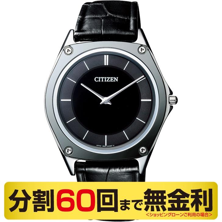 【2000円OFFクーポン&ポイント大幅UP 16日1:59まで】【高級ボックス進呈】シチズン エコドライブワン 限定モデル AR5044-03E ソーラー メンズ腕時計 (60回)