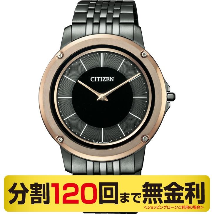 【2000円OFFクーポン&ポイント大幅UP 16日1:59まで】【高級ボックス進呈】シチズン エコドライブワン AR5054-51E ステンレス メンズ腕時計 (120回)