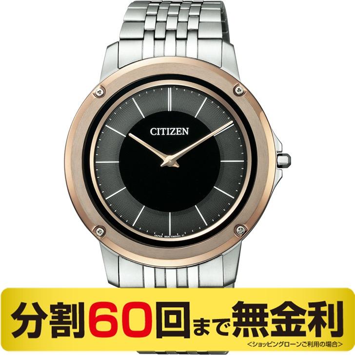 最高の 【高級ボックス進呈】シチズン エコドライブワン AR5055-58E ステンレス メンズ腕時計(60回無金利), 匠の道具箱 796c021d