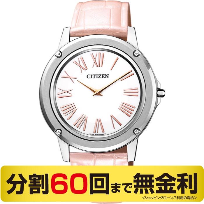 【2000円OFFクーポン&ポイント大幅UP 16日1:59まで】【高級ボックス進呈】シチズン エコドライブワン EG9000-01A ソーラー レディース腕時計 (60回)