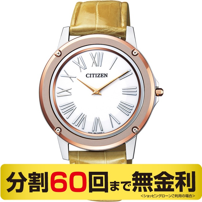 【2000円OFFクーポン&ポイント大幅UP 16日1:59まで】【高級ボックス進呈】シチズン エコドライブワン EG9004-18A ソーラー レディース腕時計 (60回)