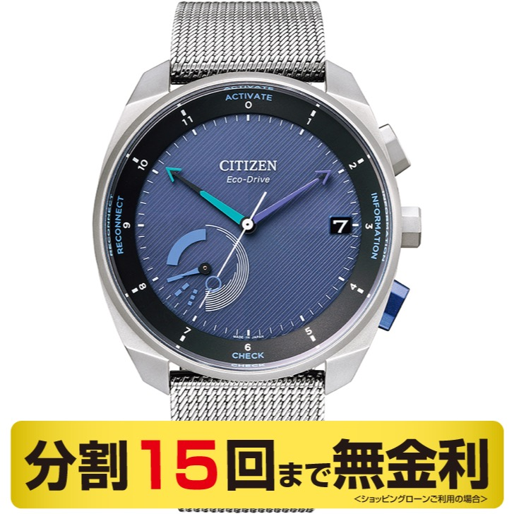 【2000円OFFクーポン&ポイント大幅UP 16日1:59まで】シチズン エコドライブ リィイバー Eco-Drive Riiiver スマートウォッチ Bluetooth BZ7000-60L メンズ腕時計 (15回)