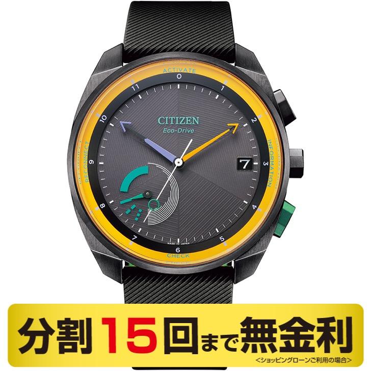 【2000円OFFクーポン&ポイント大幅UP 16日1:59まで】シチズン エコドライブ リィイバー Eco-Drive Riiiver スマートウォッチ Bluetooth BZ7005-07E メンズ腕時計 (15回)