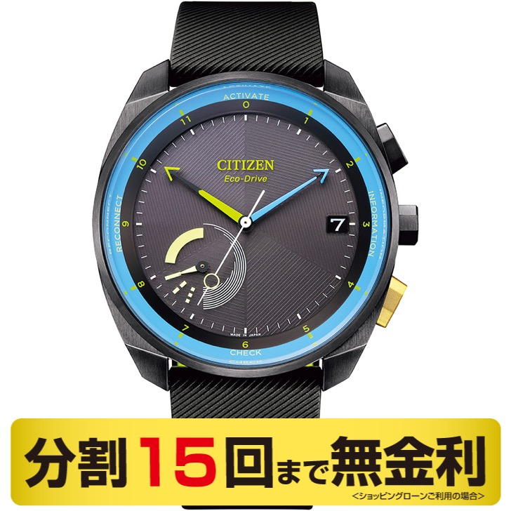 【2000円OFFクーポン&ポイント大幅UP 16日1:59まで】シチズン エコドライブ リィイバー Eco-Drive Riiiver スマートウォッチ Bluetooth BZ7005-07F メンズ腕時計 (15回)