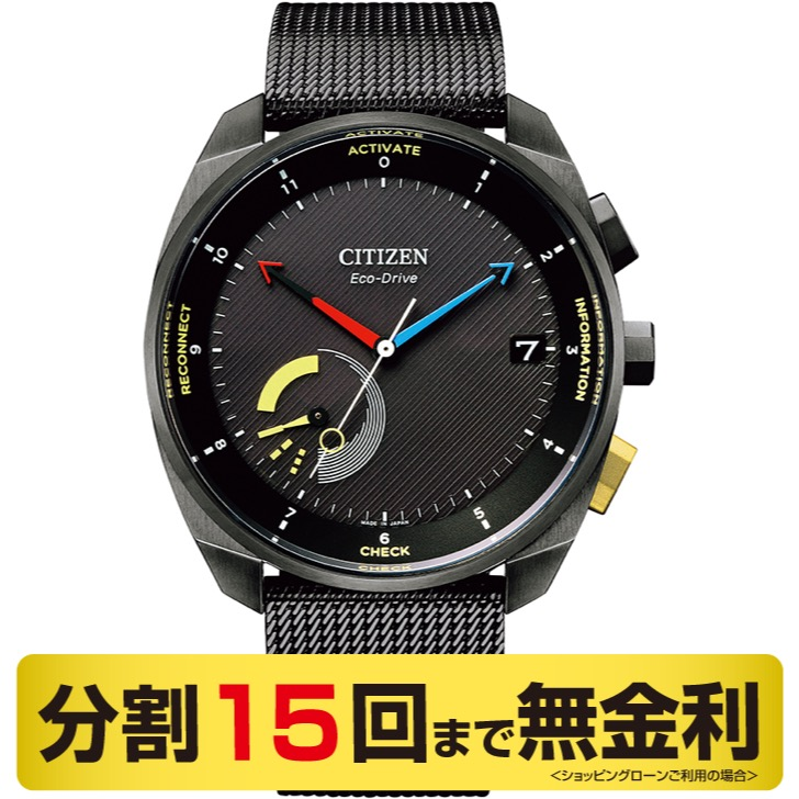【2000円OFFクーポン&ポイント大幅UP 16日1:59まで】シチズン エコドライブ リィイバー Eco-Drive Riiiver スマートウォッチ Bluetooth BZ7005-74E メンズ腕時計 (15回)