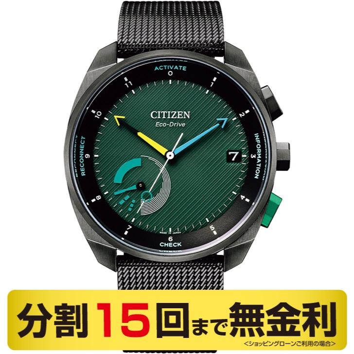 【2000円OFFクーポン&ポイント大幅UP 16日1:59まで】シチズン エコドライブ リィイバー Eco-Drive Riiiver スマートウォッチ Bluetooth BZ7005-74X メンズ腕時計 (15回)