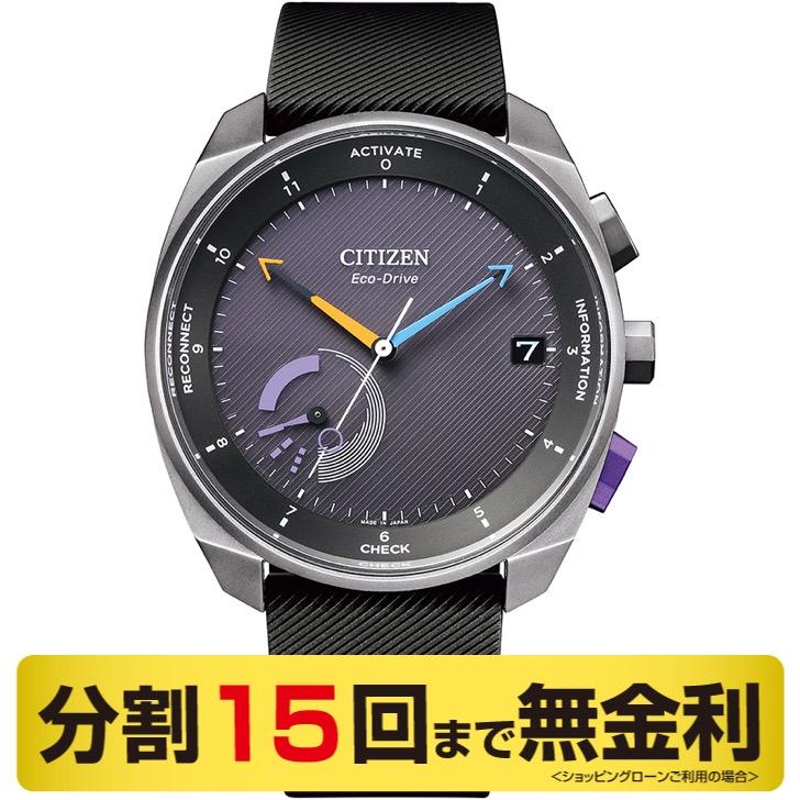 【2000円OFFクーポン&ポイント大幅UP 16日1:59まで】シチズン エコドライブ リィイバー Eco-Drive Riiiver スマートウォッチ Bluetooth BZ7007-01E メンズ腕時計 (15回)