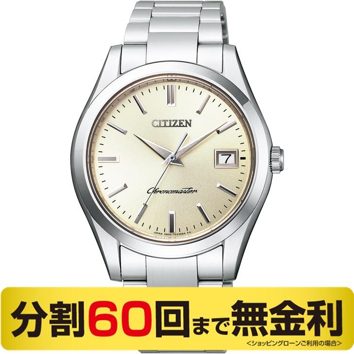 【2000円OFFクーポン&ポイント大幅UP 16日1:59まで】【高級ボックス進呈】ザ・シチズン AB9000-52A ステンレス クオーツ メンズ腕時計 (60回)