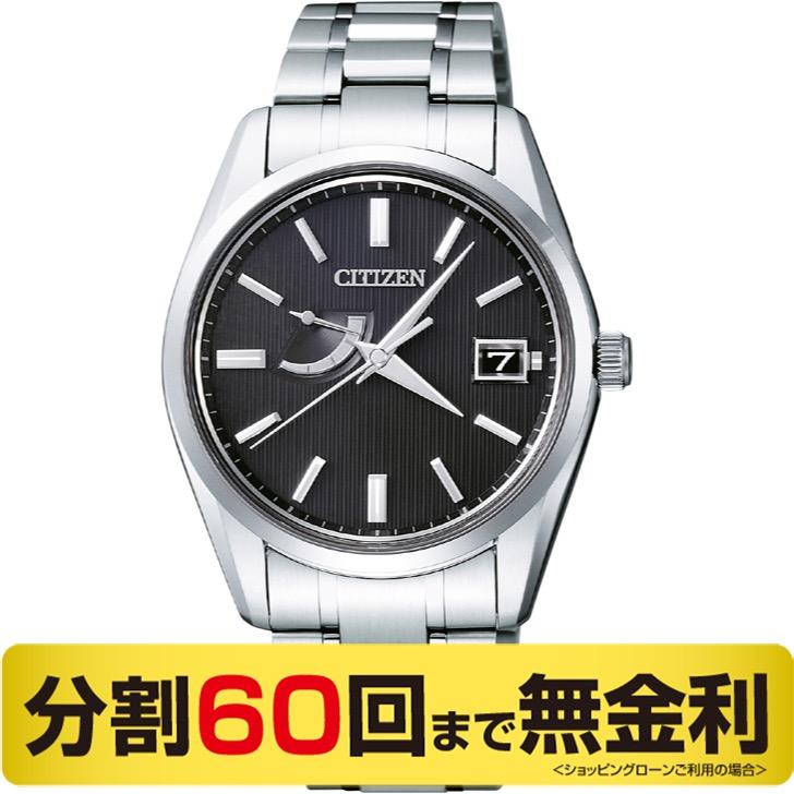 【2000円OFFクーポン&ポイント大幅UP 16日1:59まで】【高級ボックス進呈】ザ・シチズン AQ1010-54E ソーラー メンズ腕時計 (60回)