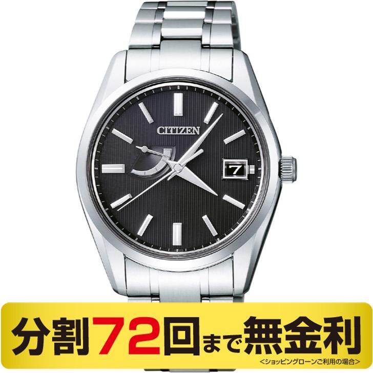 【2000円OFFクーポン&ポイント大幅UP 16日1:59まで】【高級ボックス進呈】ザ・シチズン AQ1010-54E ソーラー メンズ腕時計 (72回)