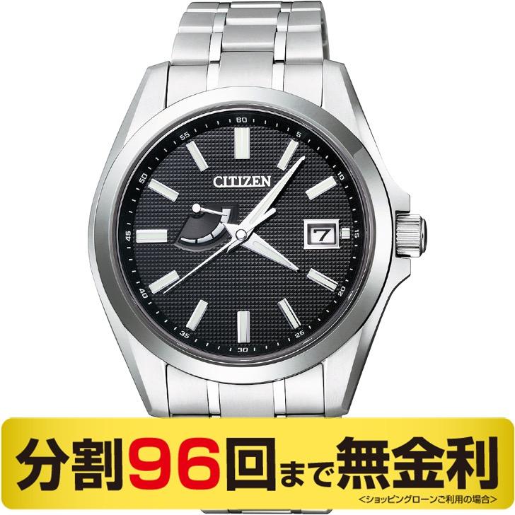 【2000円OFFクーポン&ポイント大幅UP 16日1:59まで】【高級ボックス進呈】ザ・シチズン AQ1040-53E ソーラー チタン メンズ腕時計 (96回)