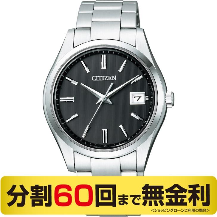 【2000円OFFクーポン&ポイント大幅UP 16日1:59まで】【高級ボックス進呈】ザ・シチズン AQ4000-51E ステンレス ソーラー メンズ腕時計 (60回)