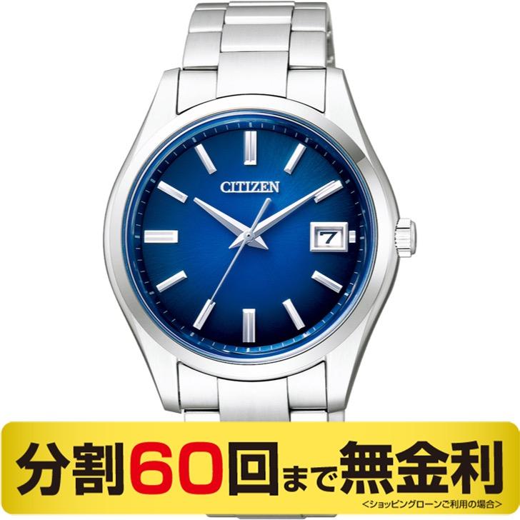 【2000円OFFクーポン&ポイント大幅UP 16日1:59まで】【高級ボックス進呈】ザ・シチズン AQ4000-51L ステンレス ソーラー メンズ腕時計 (60回)