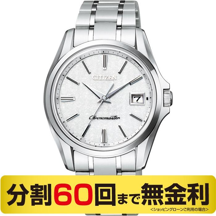 【2000円OFFクーポン&ポイント大幅UP 16日1:59まで】【高級ボックス進呈】ザ・シチズン AQ4020-54Y 土佐和紙 ソーラー メンズ腕時計 (60回)