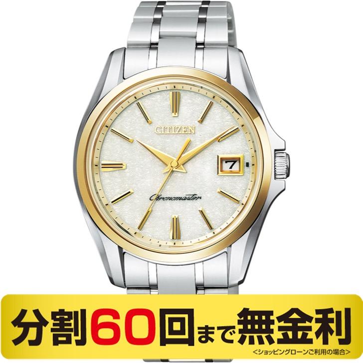 【2000円OFFクーポン&ポイント大幅UP 16日1:59まで】【高級ボックス進呈】ザ・シチズン AQ4024-53Y 和紙文字板 チタン ソーラー メンズ腕時計 (60回)