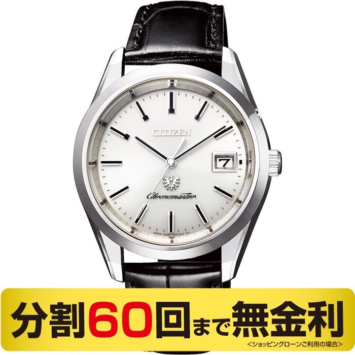 「10日は 2000円OFFクーポン & 店内最大47倍」ザ・シチズン AQ4040-06A 限定モデル ソーラー メンズ 腕時計 (60回無金利)