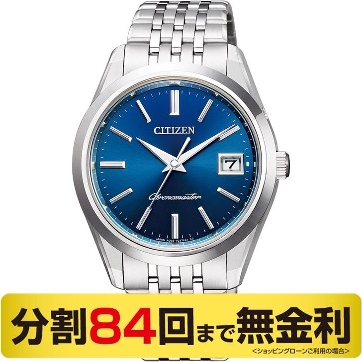 【2000円OFFクーポン&ポイント大幅UP 16日1:59まで】【高級ボックス進呈】ザ・シチズン AQ4041-54L チタン ソーラー メンズ腕時計 (84回)