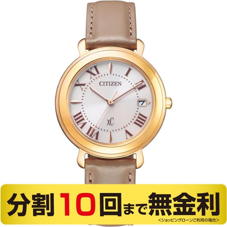 【2000円OFFクーポン&ポイント大幅UP 16日1:59まで】【xC ポーチ プレゼント】シチズン クロスシー hikari collection EO1203-03A ローズゴールド ソーラー レディース腕時計 (10回)