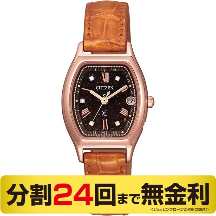 「3日は店内ポイント最大35倍」【xC ミニバッグプレゼント】シチズン クロスシー ES9352-13E 100周年記念限定モデル ダイヤ 電波ソーラー 腕時計 (24回無金利)