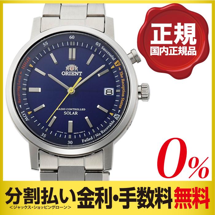 (分割15回無金利) オリエント スタイリッシュ&スマート ORIENT 腕時計 WV0111SE メンズ 電波ソーラー 国内正規品