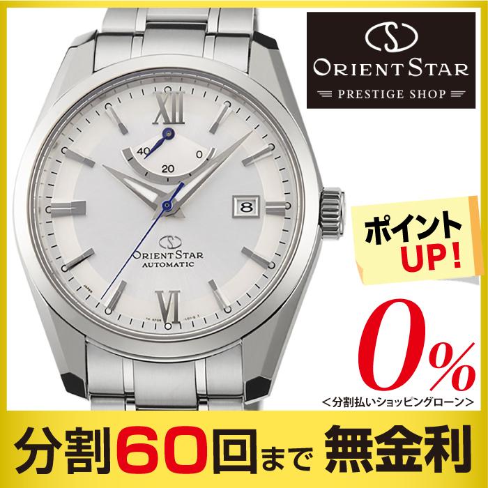  最大1万円OFFクーポン & ポイントアップ オリエントスター チタニウム WZ0031AF メンズ チタン 自動巻 腕時計 (60回)