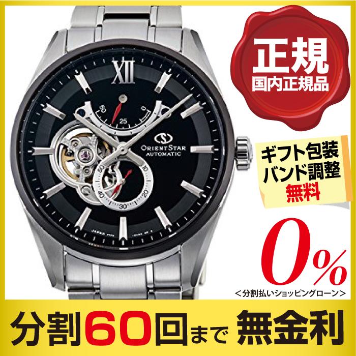 【2000円OFFクーポン&ポイント大幅UP 16日1:59まで】オリエントスター スリムスケルトン RK-HJ0003B 自動巻き メンズ 腕時計 (60回)