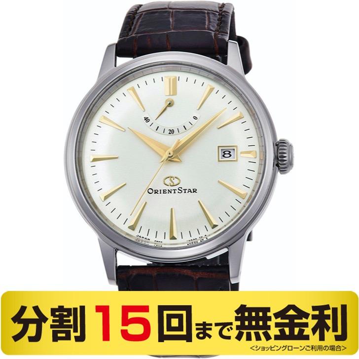 【2000円OFFクーポン&ポイント大幅UP 16日1:59まで】オリエントスター クラシック RK-AF0003S 自動巻 メンズ腕時計(15回)