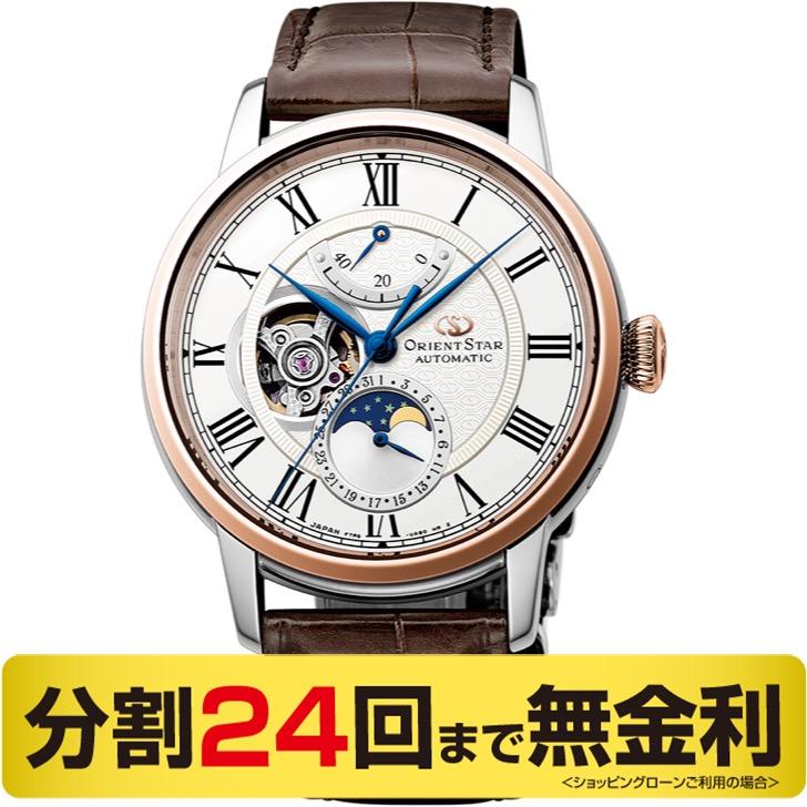【2000円OFFクーポン&ポイント大幅UP 16日1:59まで】プレステージショップ限定|オリエントスター メカニカルムーンフェイズ RK-AM0003S 月齢機能 自動巻 メンズ腕時計 (24回)