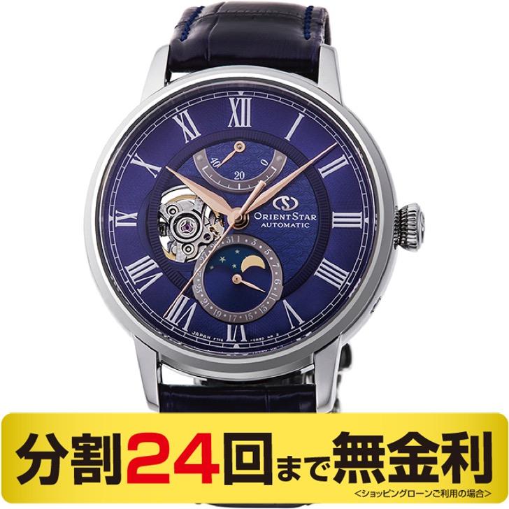 【2000円OFFクーポン&ポイント大幅UP 16日1:59まで】オリエントスター メカニカルムーンフェイズ 限定モデル RK-AM0006L 月齢機能 自動巻 メンズ腕時計(24回)