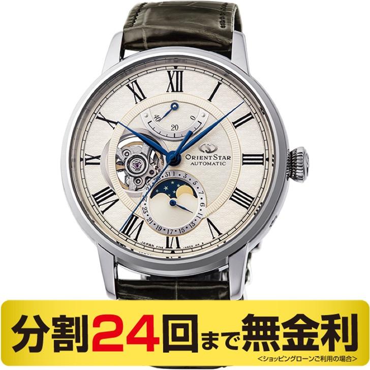 【2000円OFFクーポン&ポイント大幅UP 16日1:59まで】オリエントスター メカニカルムーンフェイズ 限定モデル RK-AM0007S 月齢機能 自動巻 メンズ腕時計(24回)