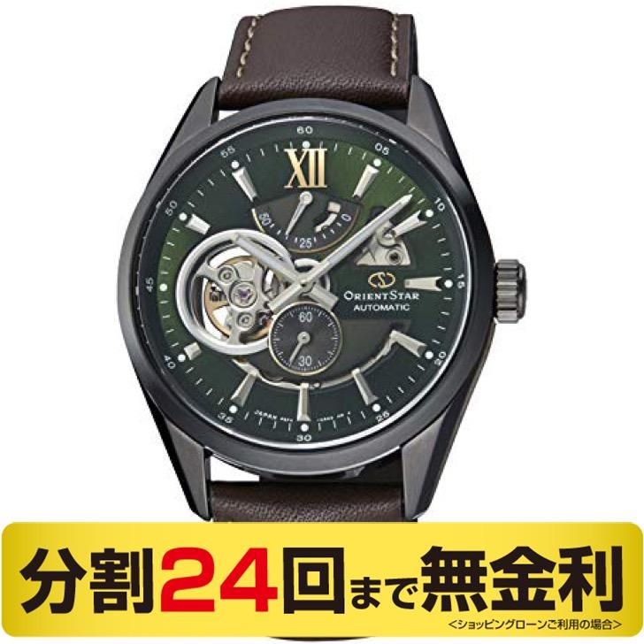 【2000円OFFクーポン&ポイント大幅UP 16日1:59まで】オリエントスター モダンスケルトン 限定モデル RK-AV0010E 自動巻 メンズ腕時計(24回)