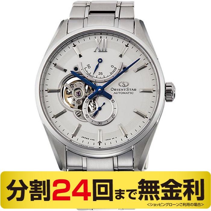 【2000円OFFクーポン&ポイント大幅UP 16日1:59まで】オリエントスター スリムスケルトン RK-HJ0001S 自動巻き メンズ 腕時計 (24回)