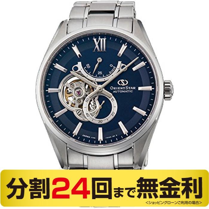 【2000円OFFクーポン&ポイント大幅UP 16日1:59まで】オリエントスター スリムスケルトン RK-HJ0002L 自動巻き メンズ 腕時計 (24回)