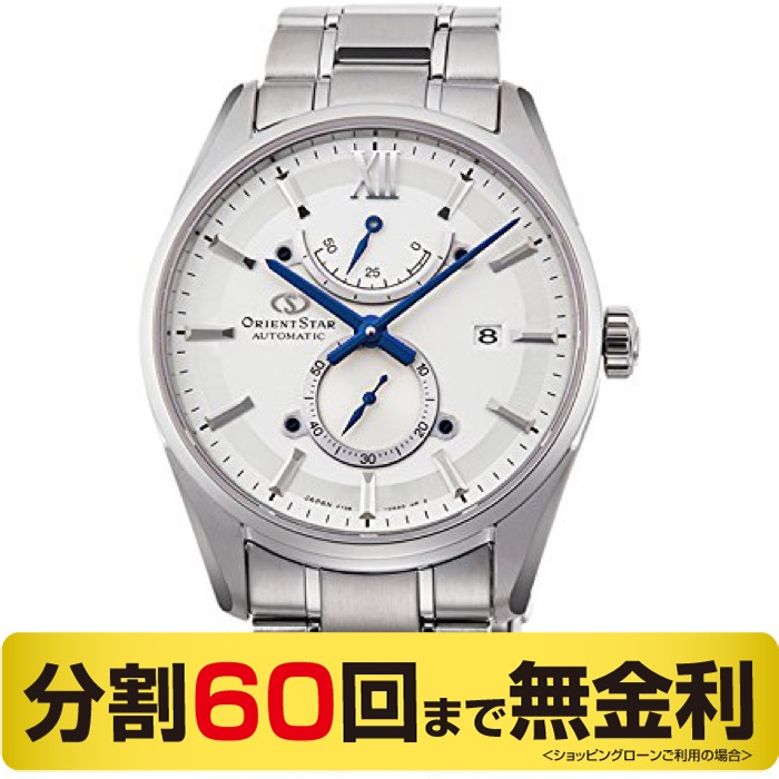 【2000円OFFクーポン&ポイント大幅UP 16日1:59まで】オリエントスター スリムデイト RK-HK0001S 自動巻き メンズ 腕時計 (60回)
