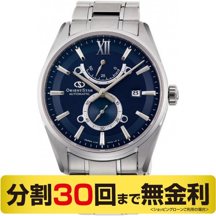 【2000円OFFクーポン&ポイント大幅UP 16日1:59まで】オリエントスター スリムデイト RK-HK0002L 自動巻 メンズ腕時計 (30回)