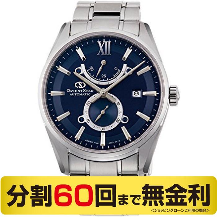 「3日は店内ポイント最大35倍」オリエントスター スリムデイト RK-HK0002L 自動巻き メンズ 腕時計 (60回無金利)