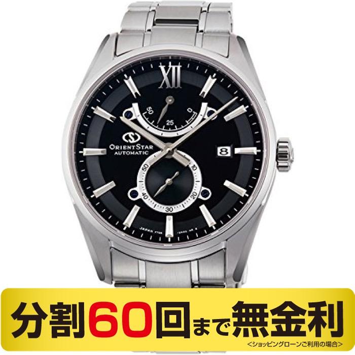 【2000円OFFクーポン&ポイント大幅UP 16日1:59まで】オリエントスター スリムデイト RK-HK0003B 自動巻き メンズ 腕時計 (60回)