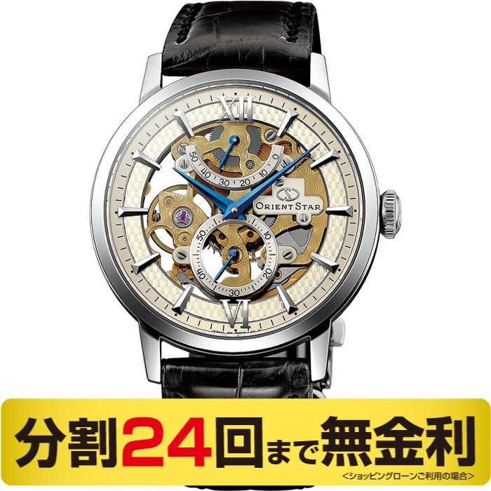 【2000円OFFクーポン&ポイント大幅UP 16日1:59まで】オリエントスター ORIENT STAR スケルトン WZ0041DX メンズ 手巻 腕時計 (24回)